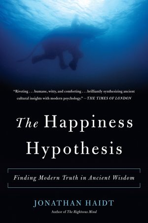 فلسفه شادی